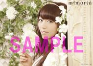 【HMVオリジナル特典】A3ポスター