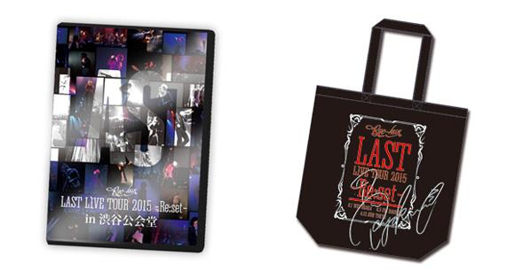 【Loppi・HMV限定】直筆サイン入りオリジナルトートバッグセット(シリアルナンバー入り)