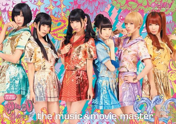 the music & movie master別冊 でんぱ組.inc