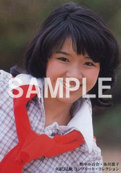 野中小百合 / 糸川螢子 オリジナルブロマイド