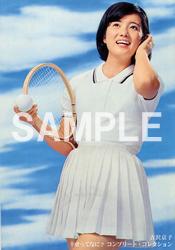 吉沢京子 オリジナルブロマイド