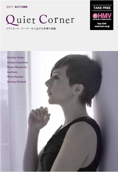 Quiet Corner Vol.4