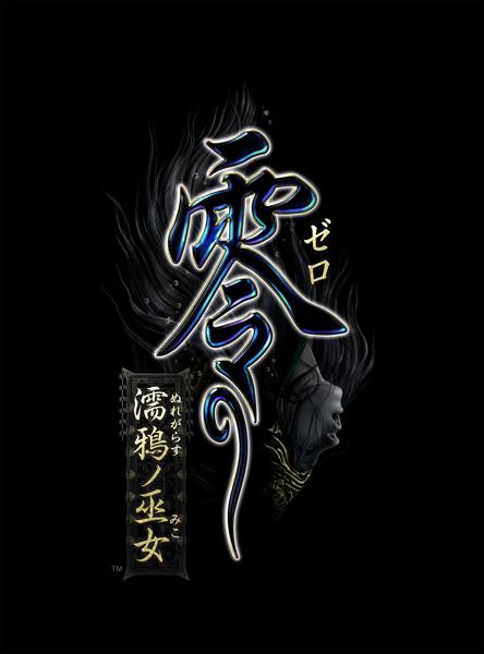 零〜濡鴉ノ巫女〜