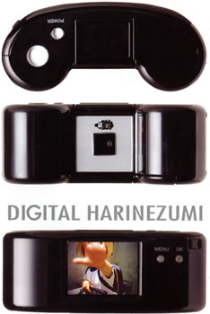 DIGIRAL HARINEZUMI (デジタルハリネズミ)