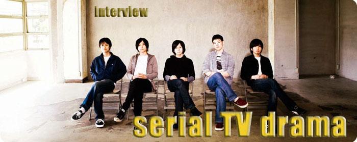 serial TV drama インタビュー