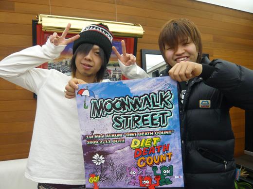 MOONWALK STREET
