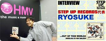 RYOSUKEインタビュー