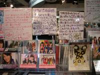 ももいろクローバー HMV 渋谷 展開