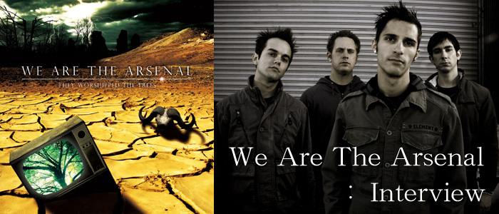 We Are The Arsenal インタビュー