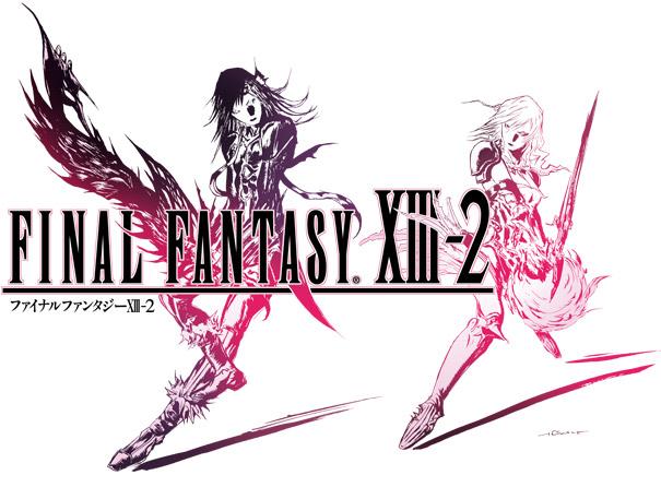 ファイナルファンタジー 13-2 [FILAN FANTASY XIII-2]