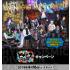 「ヒプノシスマイク -Division Rap Battle-」ローソ...