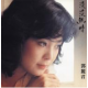 4/9(木)中古昭和歌謡中古CD 紙ジャケットなど200枚まとめ!