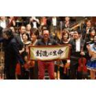 """ソニックからネジ タイヘイまで! セガの歴史がオーケストラサウンドで綴られた""""Game Symphony Japan 14th Concert SEGA Special""""をリポート"""