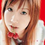 大塚 愛 「さくらんぼ」を7インチアナログ盤でリリース