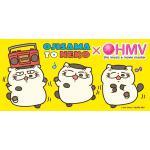 全国のHMV20店舗にて「おじさまと猫」POP UPSHOP開催決定