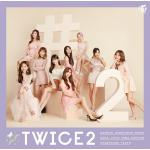 【TWICE】3/31(日) 「情熱大陸」出演