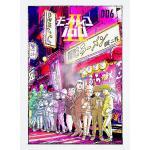 TVアニメ『モブサイコ100II』Blu-ray&DVD 全6巻 発売...