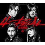 ACE OF SPADES、HISASHIによるポップな新曲MV公開!