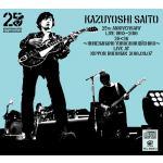 斉藤和義 25周年記念ライブ作品 3月20日発売決定!