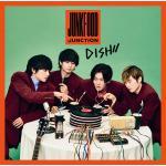 DISH// あいみょんによる提供楽曲MVティーザー公開!