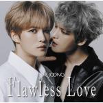 【売れてます】ジェジュン 日本初ソロアルバム『Flawless Lov...