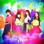 スフィア 10周年アルバムにマフラータオル付限定セットが登場!
