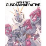 『機動戦士ガンダムNT』Blu-ray&DVD発売