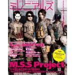 M.S.S Projectが表紙『ミレニアルズ Spring 2019...