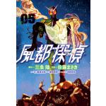 『風都探偵』5巻限定版にはライドウォッチ、ガンバライジングカード付!