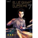 Blue Giant Supreme 7巻が発売!初開催フェスにカルテ...