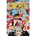 『ONE PIECE』92巻が発売!最強生物現る!!