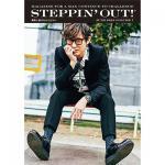 スガ シカオを表紙&50ページ特集『STEPPIN'OUT!vol.7...