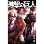 『進撃の巨人』28巻には10周年記念缶バッジ2個付!
