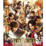 【特典情報更新】劇場版「PRINCE OF LEGEND」Blu-ra...