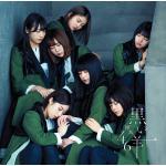 欅坂46 シングル『黒い羊』発売中!