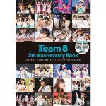 AKB48 Team8 結成5周年!アニバーサリーブック今年も発売!