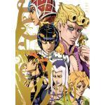 『ジョジョの奇妙な冒険 黄金の風』Blu-ray&DVD 全10巻 発...