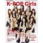 K-POPガールグループを網羅!