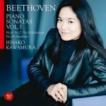 河村尚子/ベートーヴェン:ピアノ・ソナタ『悲愴』、『月光』、他