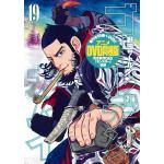 『ゴールデンカムイ』19巻!DVD同梱版には「モンスター」収録!