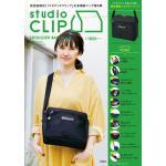 studio CLIP SHOULDER BAG BOOK produ...