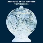 イタリアンロックの至宝、BANCO DEL MUTUO SOCCORS...