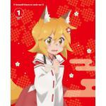 TVアニメ『世話やきキツネの仙狐さん』Blu-ray&DVD 全3巻 ...