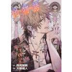 週刊少年マガジン 2019年4月のコミック新刊