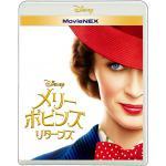 『メリー・ポピンズ リターンズ』MovieNEX6月5日発売決定、4K...