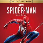 『Marvel's Spider-Man』『アンチャーテッド 古代神の...