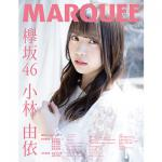 小林由依(欅坂46)表紙『MARQUEE Vol.132』