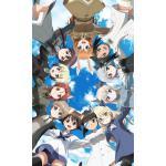 TVアニメ『ストライクウィッチーズ 501部隊発進しますっ!』Blu-...