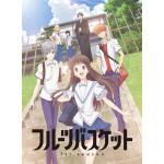 TVアニメ『フルーツバスケット』Blu-ray&DVD発売決定