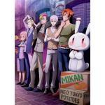 TVアニメ『RobiHachi』Blu-ray&DVD発売決定